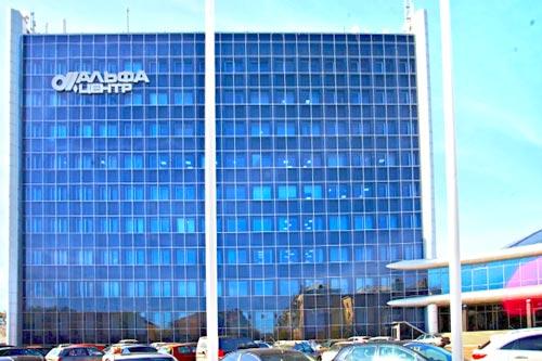 Аренда офисов в г.магнитогорске челябинской области продаж и аренда офисов в городе иркутск